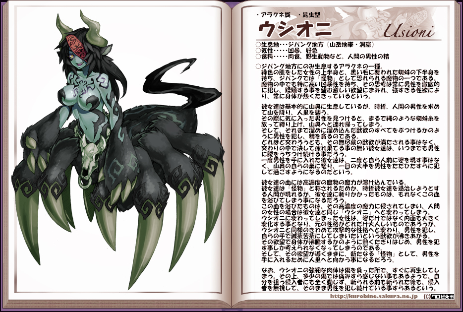 quest girl vampire monster girl Issho ni sleeping sleeping with hinako
