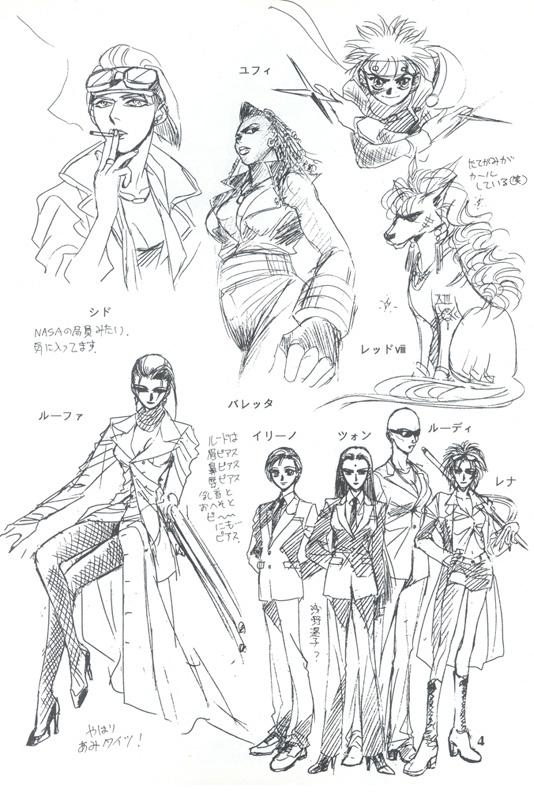 final xiii fantasy Isekai_maou_to_shoukan_shoujo_no_dorei_majutsu