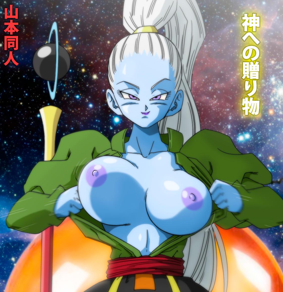 female majin ball dragon xenoverse Sofia the first rule3 4