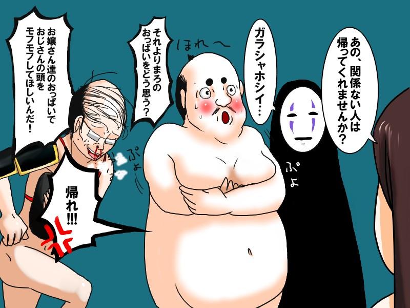 no manatsu hana sora to tobu hitsuji Sora_no_iro_mizu_no_iro