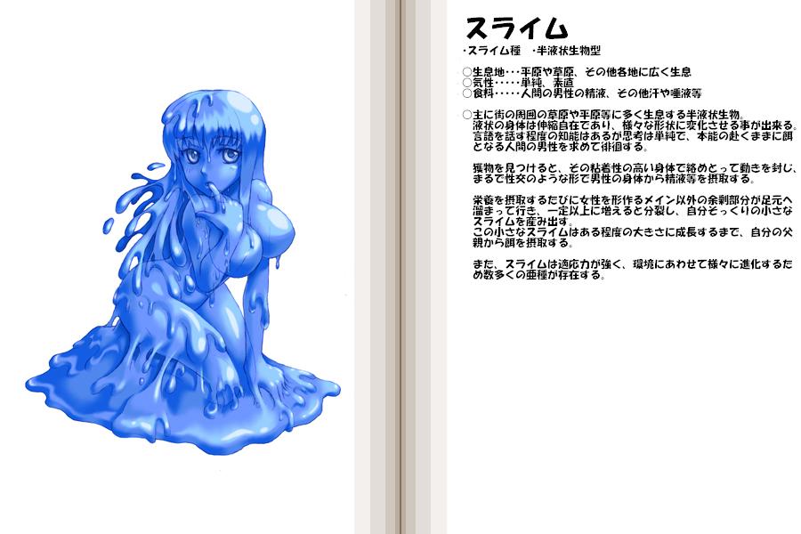 girl monster quest vampire girl Final fantasy x lulu nude
