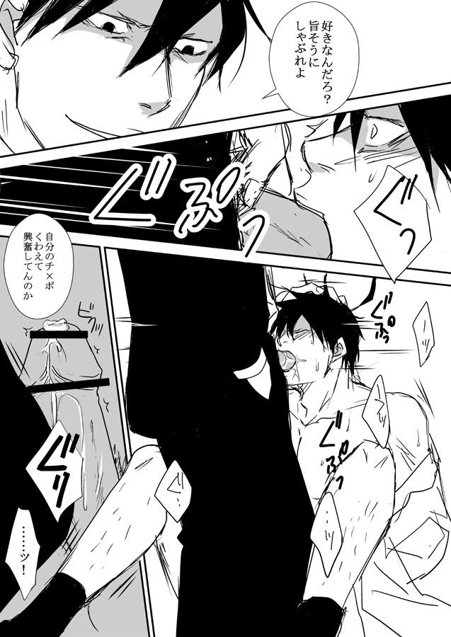 yo, yondemasu azazel-san. Highschool of the dead danbooru
