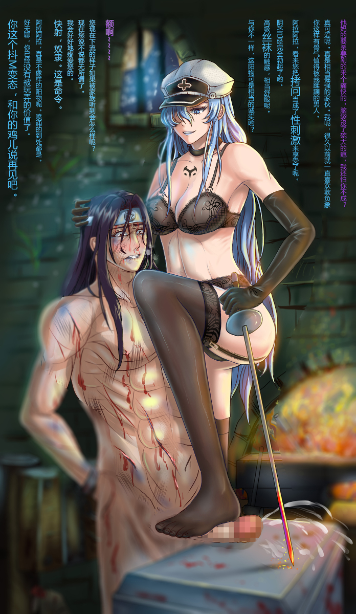 and esdeath akame tatsumi kill ga fanfiction Face down ass up xxx