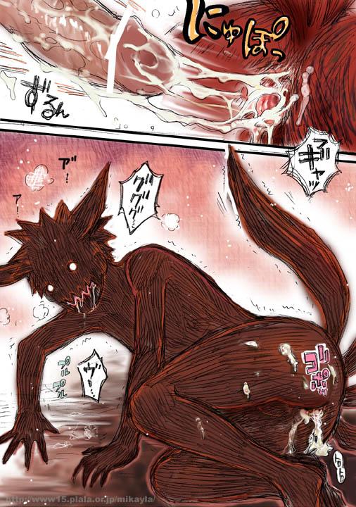 kyuubi raises naruto fem fanfiction Xxx little red riding hood