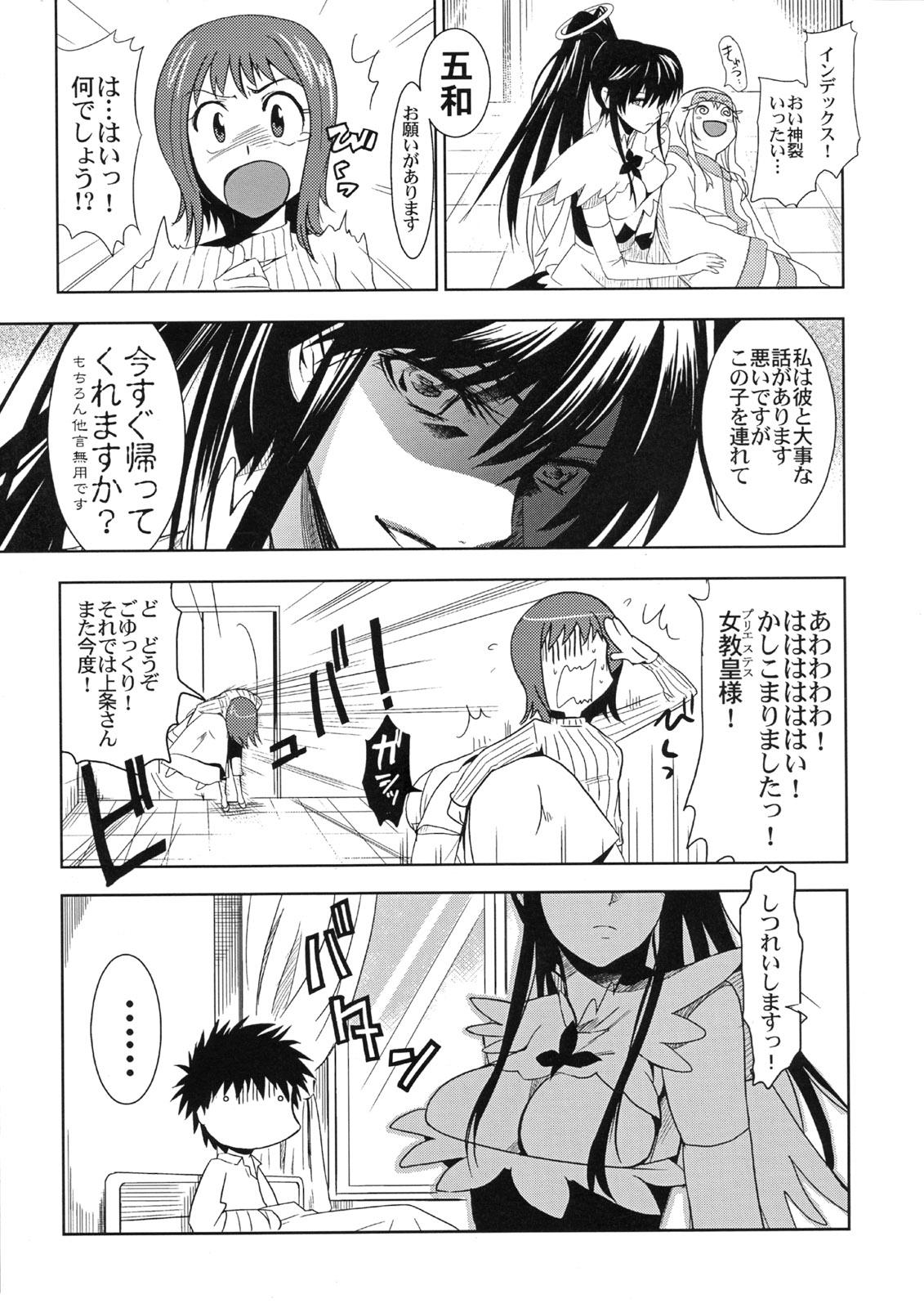 to sekai shoujo dorei no shoukan maou majutsu Sakimichan my hero academia nude