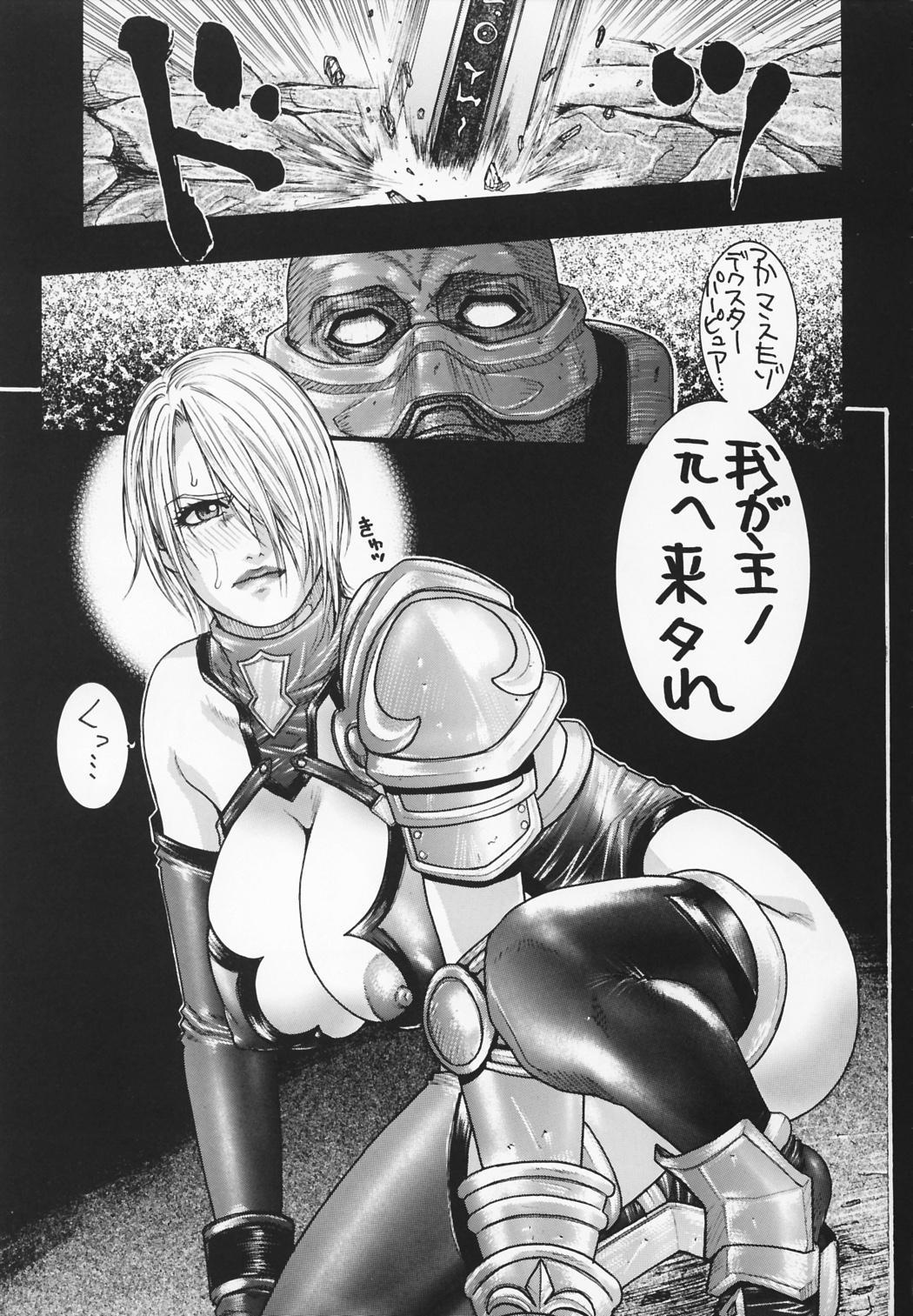 6 mina soul seung calibur Joshiochi!: 2-kai kara onnanoko ga futtekita!?