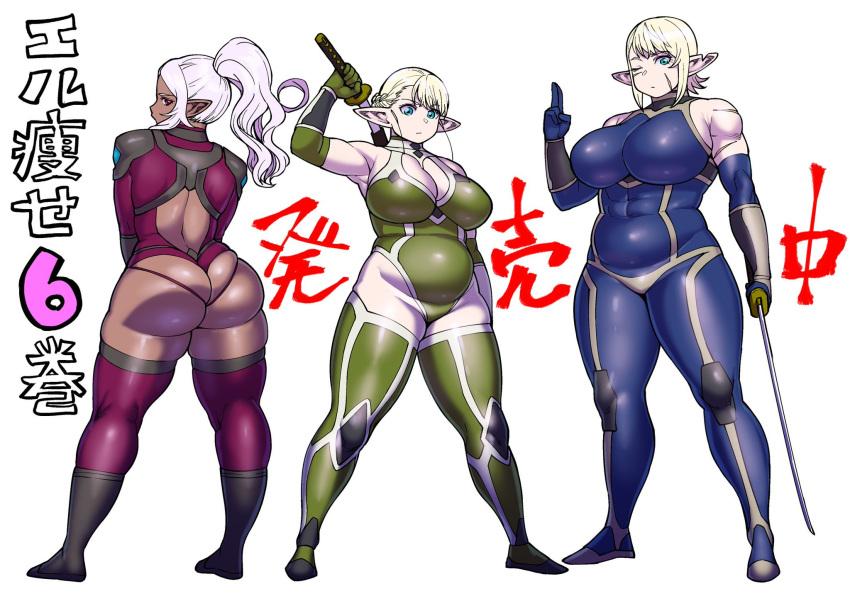 san raw elf wa yaserarenai Naked five nights at anime