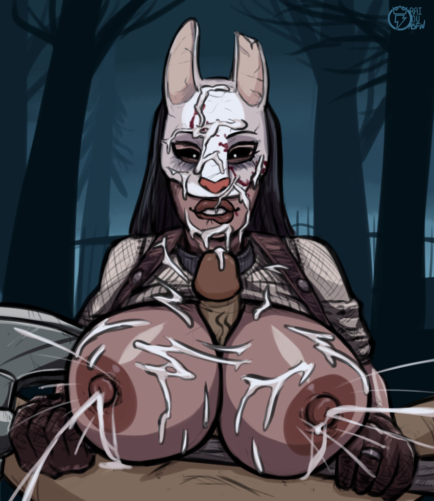 daylight gay porn by dead Spooky's house of jumpscares wolf girl