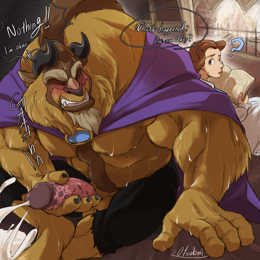 belle the naked beauty and beast Atlantis the lost empire xxx