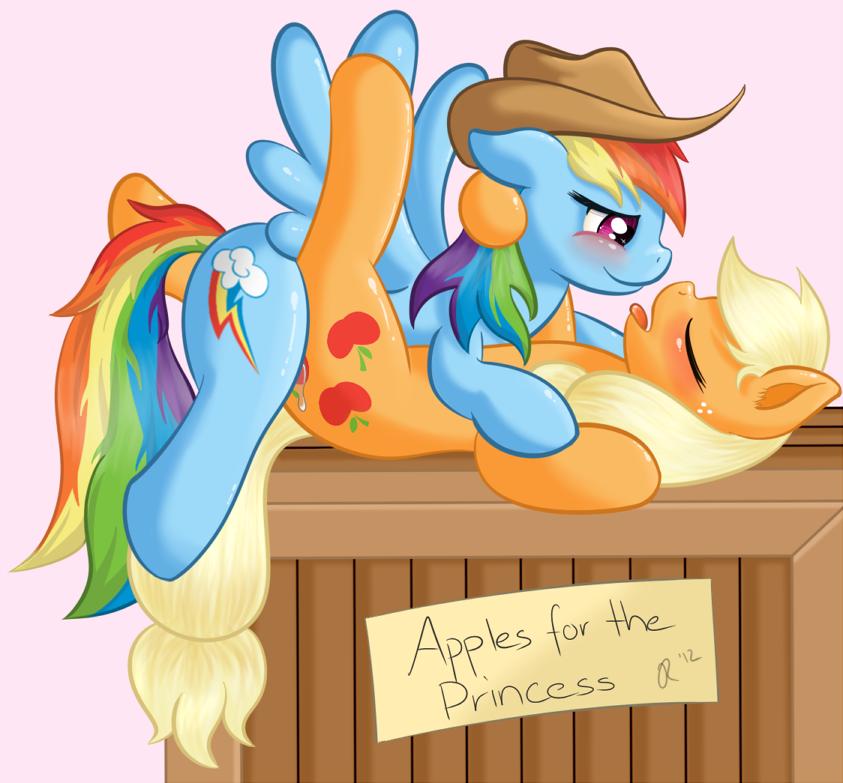 my sexy sex little pony Lyra fist of the north star